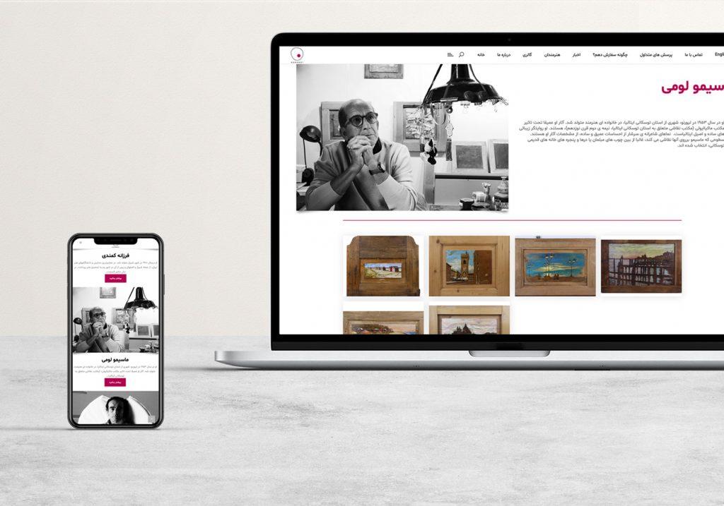 magma studio sviluppo sito web kamandi art