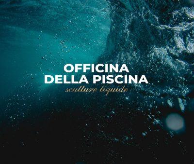 officina-della-piscina